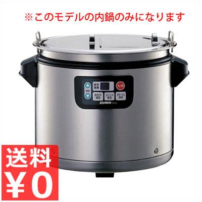 象印 マイコンスープジャーTH-CU160専用鍋 16.0L TH-N160/移し替え不要 《メーカー取寄/返品不可》