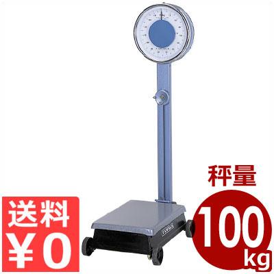 TANAKA 自動台秤(大型) 100kg キャスター付き/業務用大はかり 重量物用はかり 車輪付き 《メーカー取寄/返品不可》