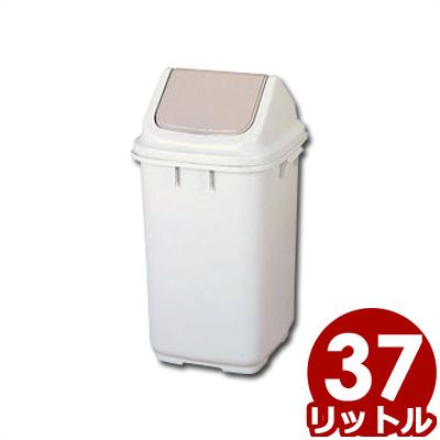 両面からゴミを投入できるスタンダードタイプ 1611605 フタ付きゴミ箱 トンボ ダストボックス お見舞い シンプル 35型 引出物 016116005 容積37L ペールボックス