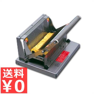 平野製作所 TC-T7 玉子カッター/厚焼き玉子カット 玉子焼きカット 等割スライスカッター 《メーカー取寄/返品不可》