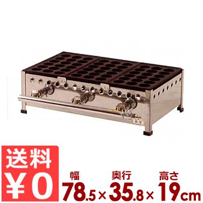 安い購入 業務用 ガス式たこ焼き器 たこ焼きジャンボ 18穴×4連 幅78.5cm 184S/プロパンガス用、都市ガス用 どちらもご用意しています。お求めの際にご指定ください! 本職用たこ焼き機 《メーカー取寄/返品》 016575004, 転ばぬ先の杖のお店 Shop Zen f6b56618
