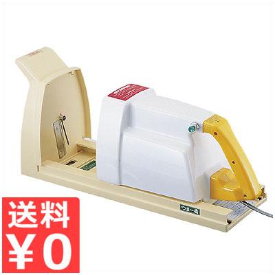 電動式 つま一番 HS-112 業務用ツマ切り機 ツマカッター/簡単につま作り 《メーカー取寄/返品不可》