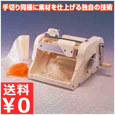 千葉工業所 つま太郎 手回し式ツマ切り・かつらむき・網切り器/スライサー カッター