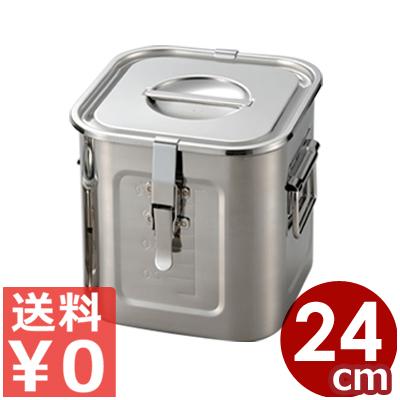ステンレス製角型キッチンポット 24cm 目盛・パッキンフック付き/フタ密閉式ストックポット 調味料保管容器 ソース容器