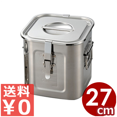 ステンレス製角型キッチンポット 27cm 目盛・パッキンフック付き/フタ密閉式ストックポット 調味料保管容器 ソース容器