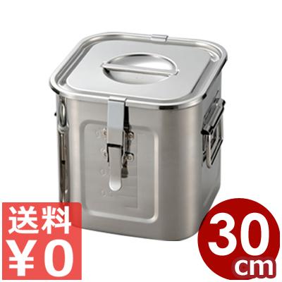ステンレス製角型キッチンポット 30cm 目盛・パッキンフック付き/フタ密閉式ストックポット 調味料保管容器 ソース容器