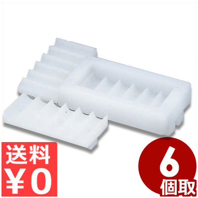 山県 PC手巻押し型II 6ケ取 プラスチック製 ごはん押し型シリーズ/ご飯 抜き型 成形 《メーカー取寄/返品不可》