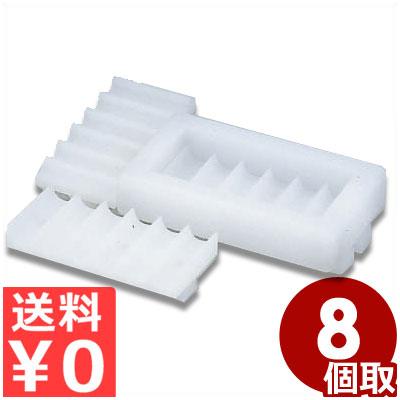 山県 PC手巻押し型II 8ケ取 プラスチック製 ごはん押し型シリーズ/ご飯 抜き型 成形