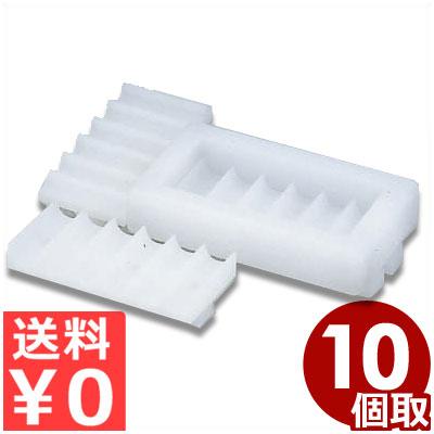 山県 PC手巻押し型II 10ケ取 プラスチック製 ごはん押し型シリーズ/ご飯 抜き型 成形 《メーカー取寄/返品不可》