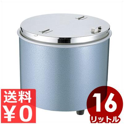 電気式スープ保温器 熱研 エバーホット スープウォーマー NL-16P 16L 100V対応/煮詰まりにくい 長時間保温可能