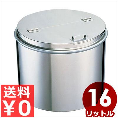 電気式スープ保温器 熱研 エバーホット スープウォーマー NL-16S ステンレス製 16L 100V対応/煮詰まりにくい 長時間保温可能