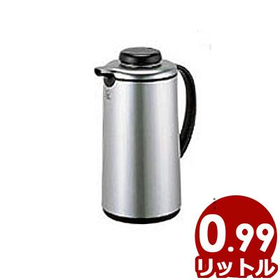 アイスとホット どちらにも使える省エネタイプの魔法瓶 1934110 タイガー テーブルポット 0.99L 価格 PRJ-010P XS 電気不要 保冷 保温 温かい 魔法瓶 日本製 019341010 冷たい まほうびん