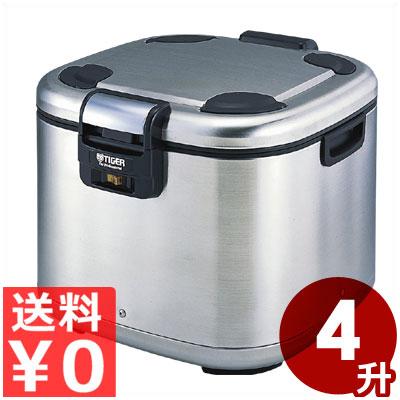 タイガー 角型電子ジャー 保温用 4升 JHE-A720(XS)/炊いたご飯の保温容器