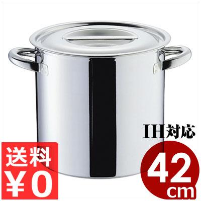 CL 電磁 モリブデン寸胴鍋 目盛付き 42cm/55リットル IH(電磁)対応/業務用ステンレス寸胴鍋 ずんどう鍋 スープ鍋