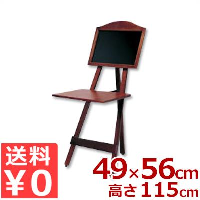 テーブルボード マーカー用 ブラック TAB345MB/看板 台付き イス型 《メーカー取寄/返品不可》