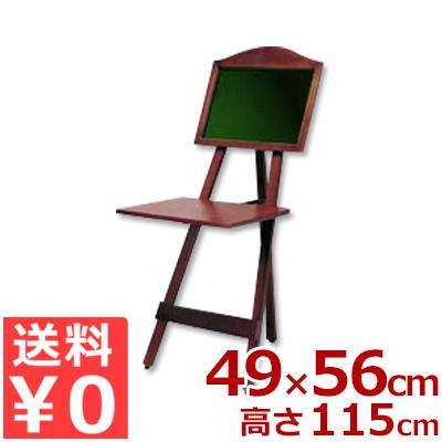 テーブルボード チョーク用 グリーン TAB345CG/看板 台付き イス型 《メーカー取寄/返品不可》