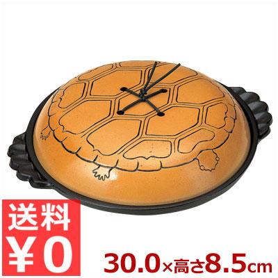 アルミ 亀甲陶板 30cm20210/旅館 宴会 料亭 鉄板焼き 焼き物 プレート《メーカー直送 代引/返品不可》