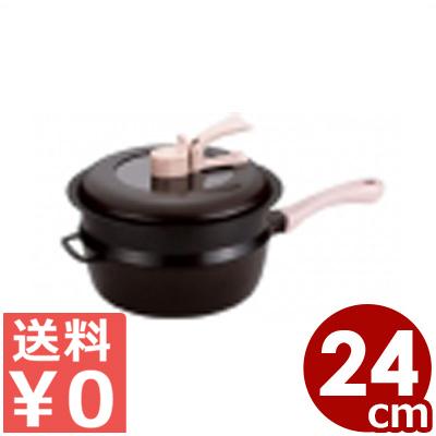 ノッポ蒸し台付きレミパン 24cm ブラウン IH対応/ご存知!平野レミプロデュースの多機能フライパン 万能フライパン