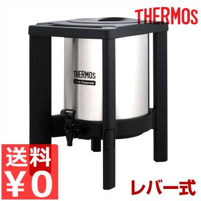 サーモス 高性能温冷ディスペンサー 18.5リットル JIJ-19L レバー式/ドリンクサーバー、 タンク 保冷 保温 冷たい 温かい パーティー イベント