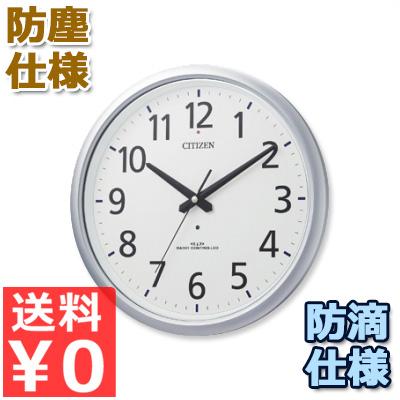 シチズン 電波掛時計 アナログ 防滴防塵型 8MY493-019/クロック シンプル 見やすい 020962001