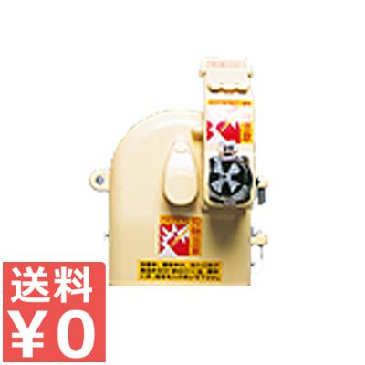 ネギカッターNC-2(2408401)用 ネギミジン専用キット ※電動カッター本体別売り/オプション アタッチメント 取替え 交換 替刃 《メーカー取寄/返品不可》
