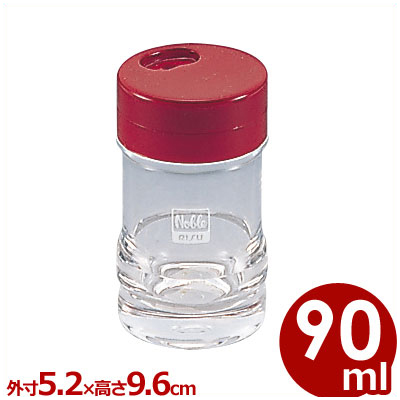 ノーブル 塩・こしょう入れ 90cc レッド/調味料入れ 粉末 入れ物 容器 透明 クリア 卓上
