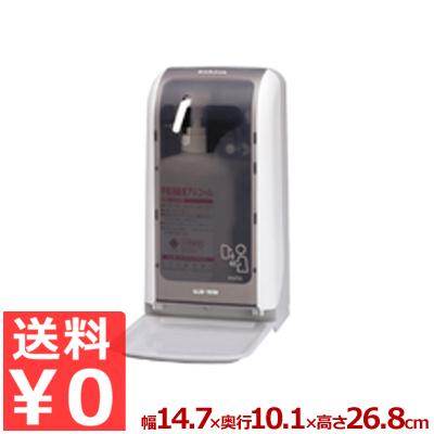 カートリッジ式 手指消毒・洗浄器具 東京サラヤ ノータッチ式ディスペンサー 1Lタイプ GUD-1000-PHJ/清潔 衛生 非接触 ケース