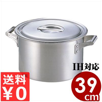 プロデンジ 18cm 目盛付 (012176) [調理道具] (3.1L) [業務用] 半寸胴鍋 【送料無料】