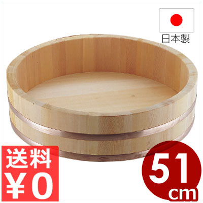 飯台(寿司桶) 51cm サワラ材/酢飯作り用桶 木製すし桶