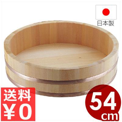 飯台(寿司桶) 54cm 木製すし桶 サワラ材/酢飯作り用桶 54cm 飯台(寿司桶) 木製すし桶, キリムファイン キリム_トルコ雑貨:f763426f --- sunward.msk.ru