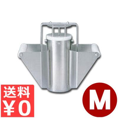 パインピーラーPW ワンタッチカットタイプ M 出来上がり径85mm/パイナップルのホールカットに パインカッター パイン芯抜き 《メーカー取寄/返品不可》