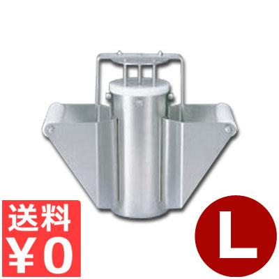 パインピーラーPW ワンタッチカットタイプ L 出来上がり径90mm/パイナップルのホールカットに パインカッター パイン芯抜き