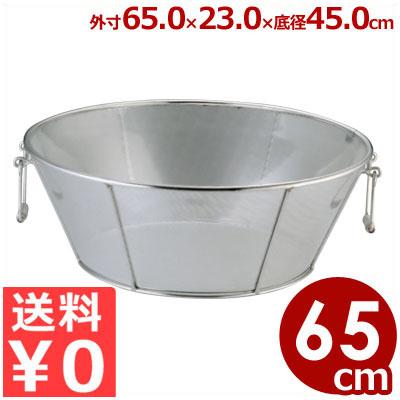 HACCP対応パンチング揚げざる 65cm HF-P-65/水切り 料理 持ち手 取っ手 大きい 大容量