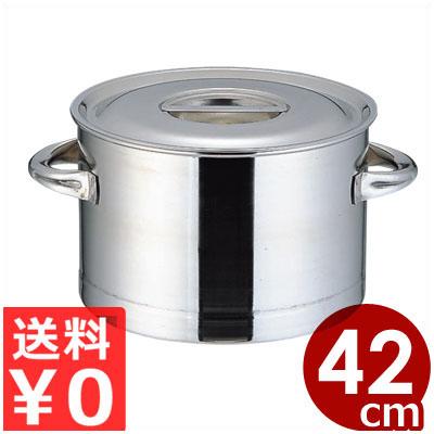 MT モリブデン厚底半寸胴鍋 42cm/38リットル/業務用ステンレス鍋 ガスコンロ用 ずんどう鍋 シチュー鍋 煮込み鍋