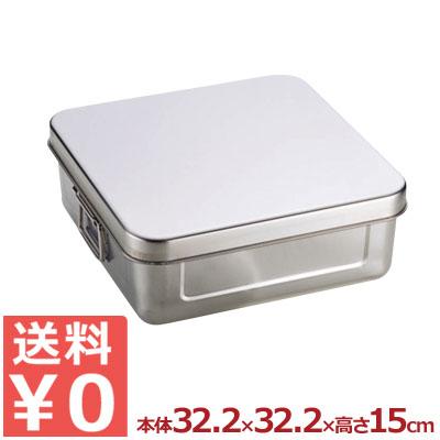 AG 定番 餃子バットセット バット本体5枚&専用フタ1枚/ 下ごしらえ 小 積み重ね 347×268×深さ52mm シンプル 料理 18-8ステンレス製