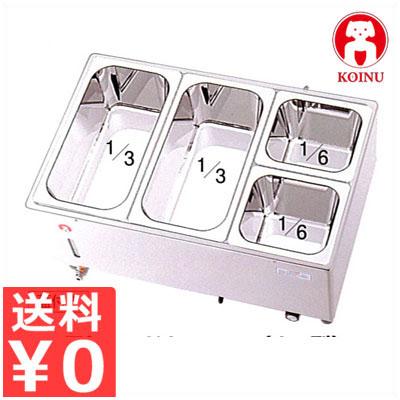 仔犬印 電気式フードウォーマー 横型 5.8リットル×2槽&2.4リットル×2槽 KU-110Y/ビュッフェ バイキング 温度調整つき保温器具 本間製作所