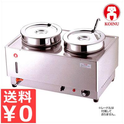 仔犬印 電気式フードウォーマー 横型 6.5リットル×2槽 KU-111Y/ビュッフェ バイキング 温度調整つき保温器具 本間製作所