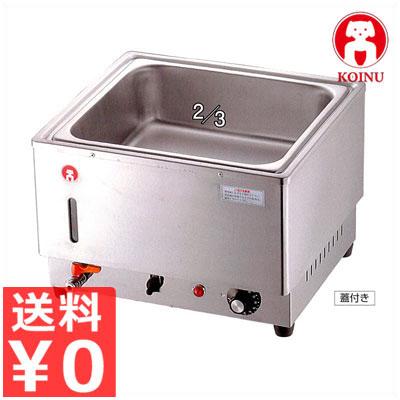 仔犬印 電気式フードウォーマー 2/3サイズ 13リットル KU-301/ビュッフェ バイキング 温度調整つき保温器具 本間製作所