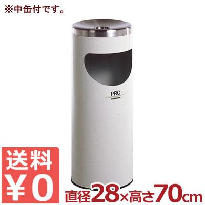 プロコスモス 灰皿 Lサイズ くず入れ缶付属/吸殻入れ ごみ箱 ダストボックス 《メーカー取寄/返品不可》