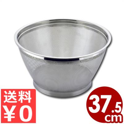 UK パンチング深型ステンレスざる 37.5cm 18-8ステンレス/水切り 料理 シンプル
