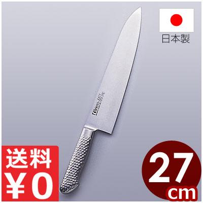 Brieto-M11PRO 牛刀 270mm オールステンレス包丁/金物の街・燕が生んだ逸品包丁 肉きり包丁 シェフナイフ