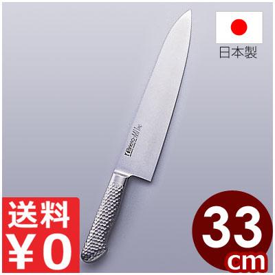 Brieto-M11PRO 牛刀 330mm オールステンレス包丁/金物の街・燕が生んだ逸品包丁 肉きり包丁 シェフナイフ