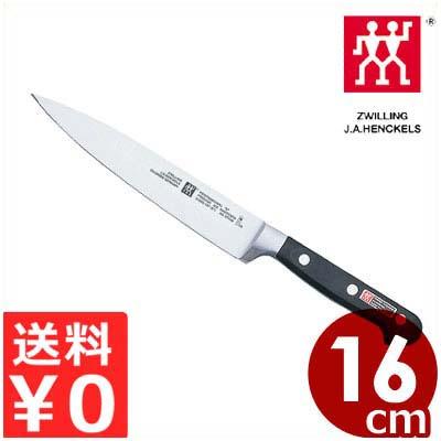 ツヴィリング・ヘンケルス プロフェッショナルS シェフナイフ 細身 16cm 牛刀 31020-161/ドイツ生まれのロングセラー・キッチンナイフ Henckels 塊肉の切り分け, S-punky(スパンキー) c37d497d