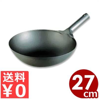 純チタン 共柄北京鍋 27cm 片手中華鍋/軽量中華鍋 軽い中華鍋 チャイナパン