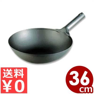 純チタン 共柄北京鍋 36cm 片手中華鍋/軽量中華鍋 軽い中華鍋 チャイナパン