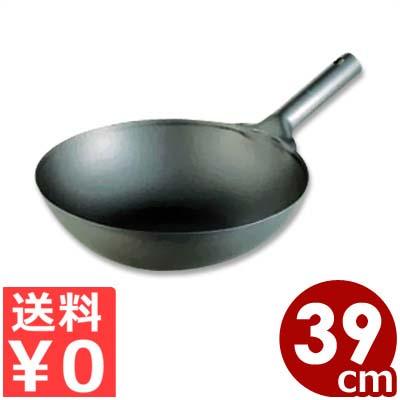 純チタン 共柄北京鍋 39cm 片手中華鍋/軽量中華鍋 軽い中華鍋 チャイナパン