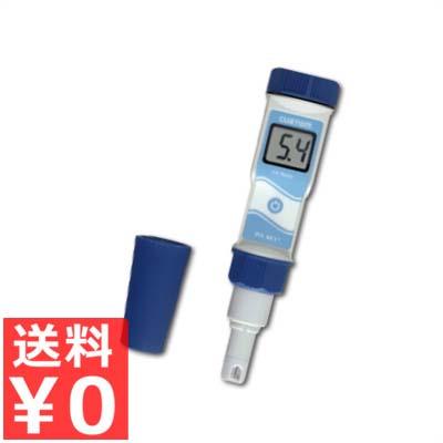 カスタム 防水デジタルペーハー計 PH-6011A 測定精度±0.01pH/水質計量器 酸性 アルカリ性 pH測定器 《メーカー取寄/返品不可》