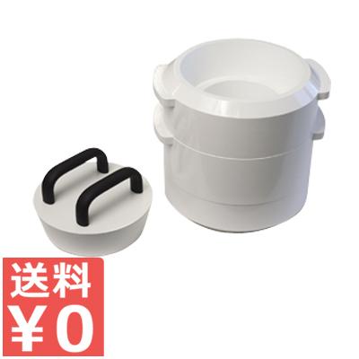 ベクレルモニター PM1406 (50mm鉛容器セット)/放射能 放射線 測定 計測 健康《メーカー直送 代引/返品不可》
