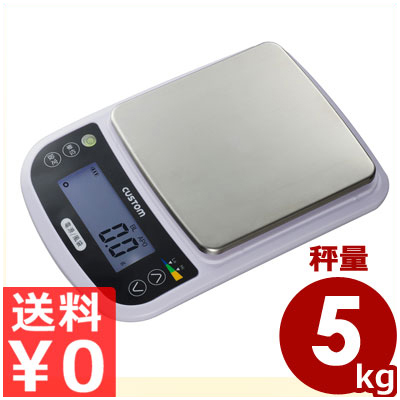 防水ミニスケール MS-5000WP 最大秤量5kg 風袋機能付き/防水・防塵 《メーカー取寄/返品不可》