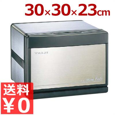 タイジ 電気タオル蒸し機 ホットキャビ HC-6 ステンレス/蒸しタオル・熱いおしぼり(あつしぼ)に《メーカー直送 代引/返品不可》
